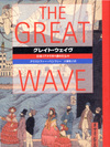 Great_wave